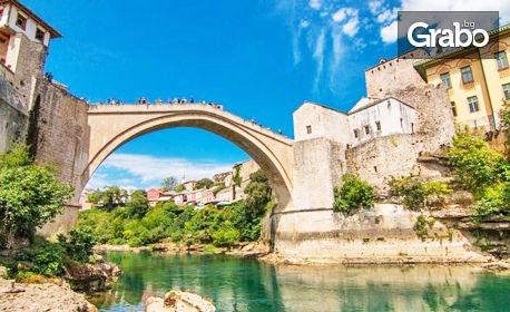 За 24 Май до Босна и Херцеговина! 3 нощувки със закуски в Сараево, плюс транспорт и посещение на Босненските пирамиди