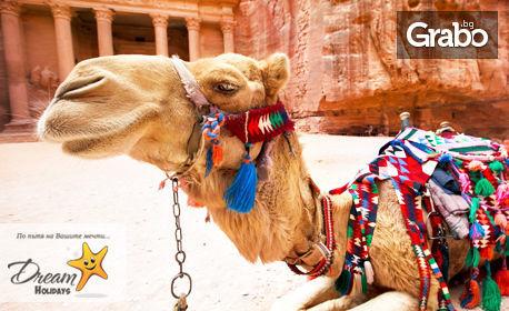 Майски празници в Йордания! Виж Акаба, Петра, Аман и Мъртво море с 5 нощувки със закуски и вечери, плюс самолетен транспорт от Варна