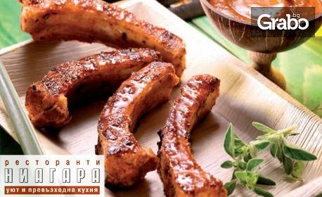 Пълнени пилешки гърди, свински ребърца, печено патешко филе или гъши дроб на плоча