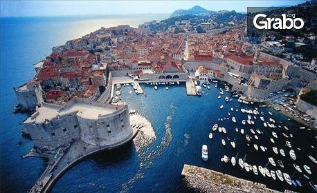 Майски празници в Хърватия, Черна гора, Македония и Албания! 4 нощувки със закуски и 3 вечери, плюс транспорт