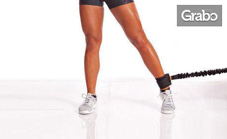 Влез във форма! Ластик за крака Body Sculpture - страничен Speed Resistor