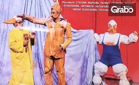 """Детският спектакъл """"Пинокио"""" на 31 Март"""