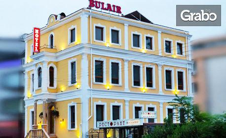 изображение за оферта Почивка в Бургас! Нощувка, от Хотел Булаир*** - на 200м от морския бряг
