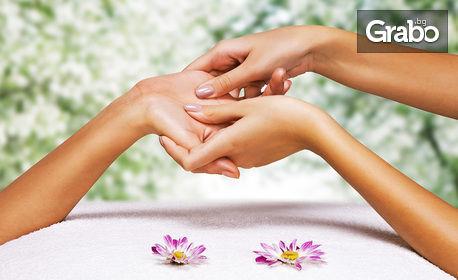 Шведски масаж на цяло тяло, плюс акупресура на стъпала и длани и 4D маска на лице