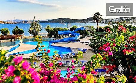 Почивка в Бодрум през Октомври! 7 нощувки на база All Inclusive в Хотел Parkim Ayaz****