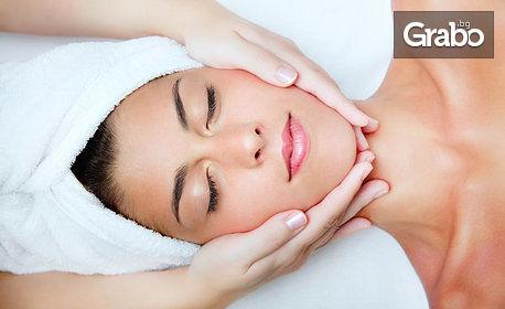 Почистване на лице с ултразвукова шпатула и пилинг, плюс терапия с прополис и чаено дърво на Colagena