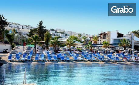 Ранни записвания за почивка в Бодрум! 7 нощувки на база All Inclusive в Хотел Ayaz Aqua Hotel 4*
