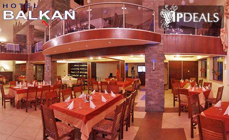 Свети Валентин в Троянския Балкан! Нощувка със закуска и вечеря за двама, плюс ползване на минерални басейни