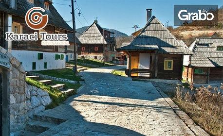 Посети Сърбия за Великден! 3 нощувки със закуски и вечери - едната празнична, плюс транспорт