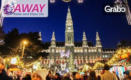 В Будапеща и Виена преди Коледа! 2 нощувки със закуски, плюс транспорт и посещения на коледни базари