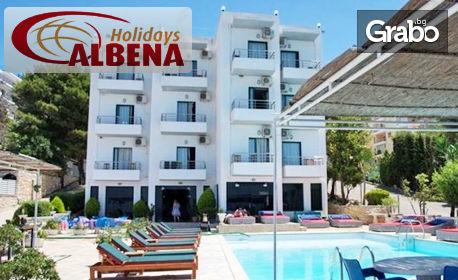 Почивка в Саранда, Албания! 6 нощувки със закуски и вечери в Perla Hotel на брега на морето, плюс транспорт, от Албена Холидейз