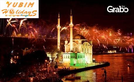 Нова година в Истанбул! 3 нощувки със закуски, плюс транспорт, посещение на Одрин и възможност за празнична вечеря