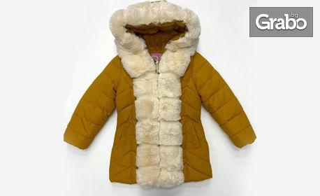 Зимно яке за момиче - размер и цвят по избор