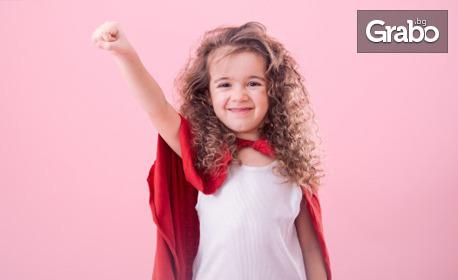 """Онлайн помагало """"Искам суперсила"""" за бъдещи петокласници"""