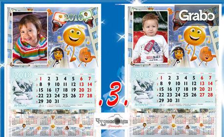 Работен календар с разпечатана снимка или фотоколаж