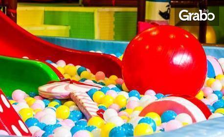 1 час забавления за деца от 3 до 12г на playground, плюс 1 сок Rauch