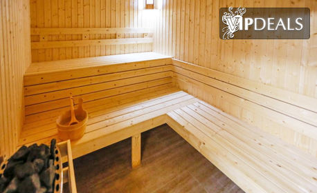 Почивка между четири планини и минерални извори! Нощувка, плюс сауна и парна баня - в с. Огняново