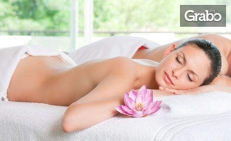 Лечебен масаж на гръб и ръце, класически или релаксиращ с ароматни масла на цяло тяло