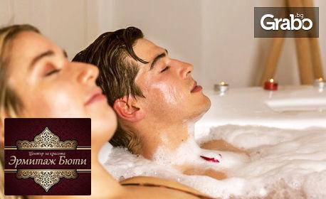 """SPA терапия """"Вълшебно лято"""" на цяло тяло! Xидромасажна вана с морска вода, масаж и пилинг - за един или двама"""