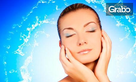 Почистване на лице с параозонатор, плюс маска или ампула с ултразвук
