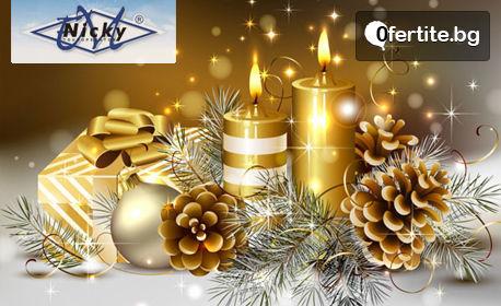 Нова година в Сърбия! 2 нощувки със закуски и 2 празнични вечери в Хотел Вила Лазар 3* във Върнячка баня