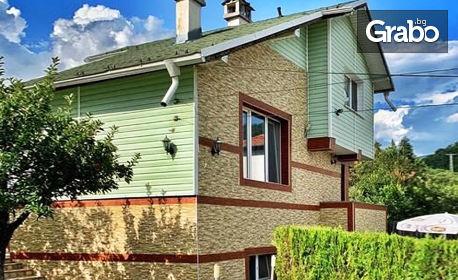 изображение за оферта Нощувка за до 8 човека в самостоятелна вила с отлична локация, от Ваканционна къща Guest House Kiss, с. Огняново