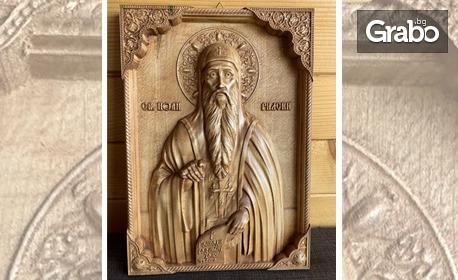 Ценен подарък! Икона на Свети Иван Рилски 220х308мм, изработена от липа