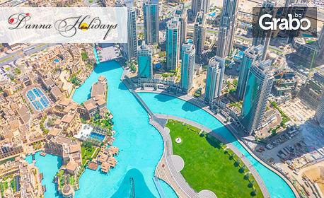 Опознай Дубай през Юли! 7 нощувки със закуски, плюс самолетен транспорт, от Данна Холидейз
