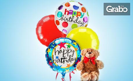 Фолиев балон с хелий във формата на цифра, 10 броя балони с хелий, колони или арка от балони