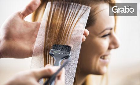 Измиване, маска и прическа, терапия против косопад или кичури балеаж с терапия