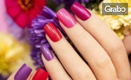 Маникюр с гел лак - без или със педикюр с гел лак, или поставяне на гел върху естествени нокти