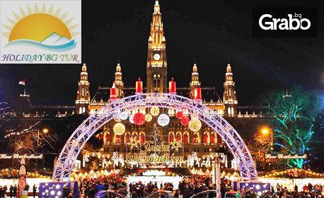 Предколедна приказка в Будапеща, Прага и Виена! 4 нощувки със закуски, транспорт и възможност за Дрезден