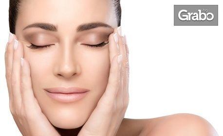 4D HIFU лифтинг на чело, назолабиални гънки или двойна брадичка