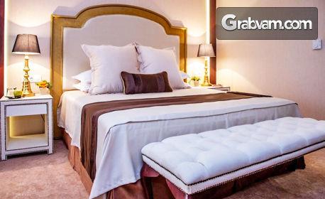 Уикенд на първа линия в Слънчев бряг! 2 нощувки All Inclusive в Imperial Palace Hotel 5*, транспорт и посещение на Бургас и Поморие
