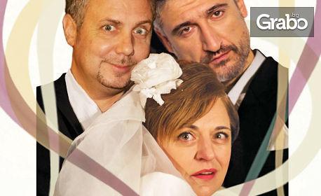 """Гледайте Ненчо Илчев и Мария Сапунджиева в """"Мъжът на жена ми"""" на 10 Юни"""