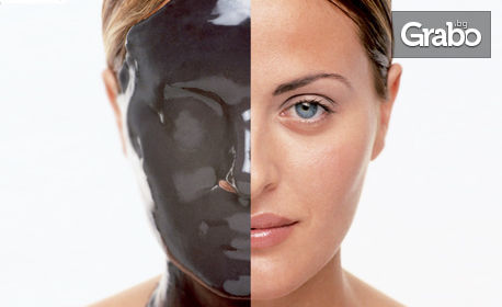 Дълбоко почистване на лице, терапия по избор или почистване на вежди, плюс маска