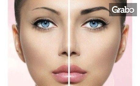 Beauty studio Face: 33% отстъпка