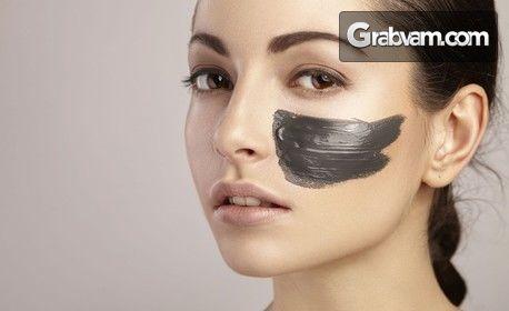 Хиалуронова терапия за лице, плюс лифтинг масаж, ултразвуков пилинг и маска