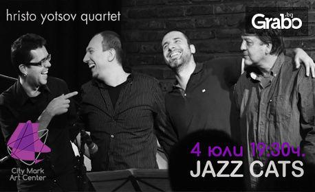"""Насладете се на """"Jazz Cats"""" - джаз концерт на Христо Йоцов Квартет на 4 Юли"""