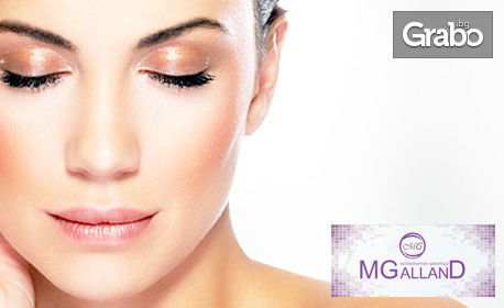 Повърхностно почистване на лице с ултразвукова шпатула и кислородна терапия, или 4 процедури кислородна терапия