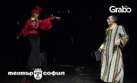 """Гледайте спектакъла """"Женитба"""" от Гогол - на 9 Юли"""