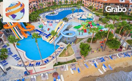 Ранно или късно лято в Кушадасъ! 5 нощувки на база All Inclusive в хотел Ephesia Holiday Beach Club 5*