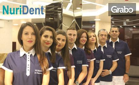Преглед и план за лечение от специалист ортодонт с 90% отстъпка