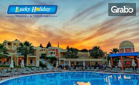 изображение за оферта Лятна екскурзия до остров Корфу! 7 нощувки със закуски и вечери, плюс транспорт, от Lucky Holiday