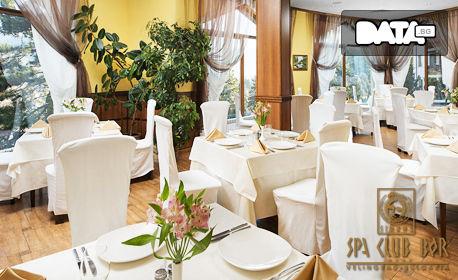 Почивка във Велинград! 2 нощувки със закуски и вечери, плюс минерален басейн, релакс зона и бонус - SPA процедура