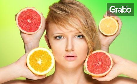 Свежо лице! Хидропочистване, плюс масаж или витаминизиране
