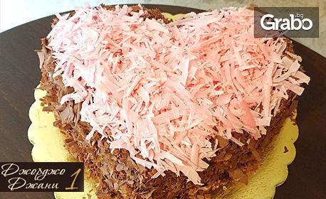 """Торта """"Сърце"""" с розов белгийски шоколад"""