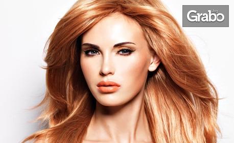 Арганова терапия за коса, ежедневна прическа и възможност за подстригване и тониране, или официална прическа