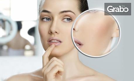 BB Glow процедура за изравняване на тена на лицето