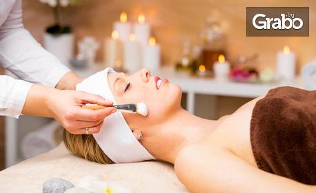 Tерапия за лице с диамантено дермабразио, серум и масаж, или златна терапия на лице и шия със серуми и RF на околоочен контур